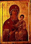 "Maica Domnului ""Antiphonetria"" – Manastirea Costamonitu"