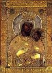 """Maica Domnului """"Ktitorissa – Vimatarissa"""" – Manastirea Vatoped"""