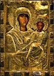 "Maica Domnului ""Myrrhovlytissa"" – Manastirea Sfantul Pavel"
