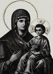 """Maica Domnului """"Palaiologina"""" – Manastirea Grigoriu"""