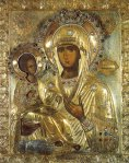 """Maica Domnului """"Tricherousa"""" – Manastirea Hilandar"""
