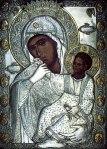 """Maica Domnului Mijlocitoarea """"Paramythia"""" – Manastirea Vatoped"""