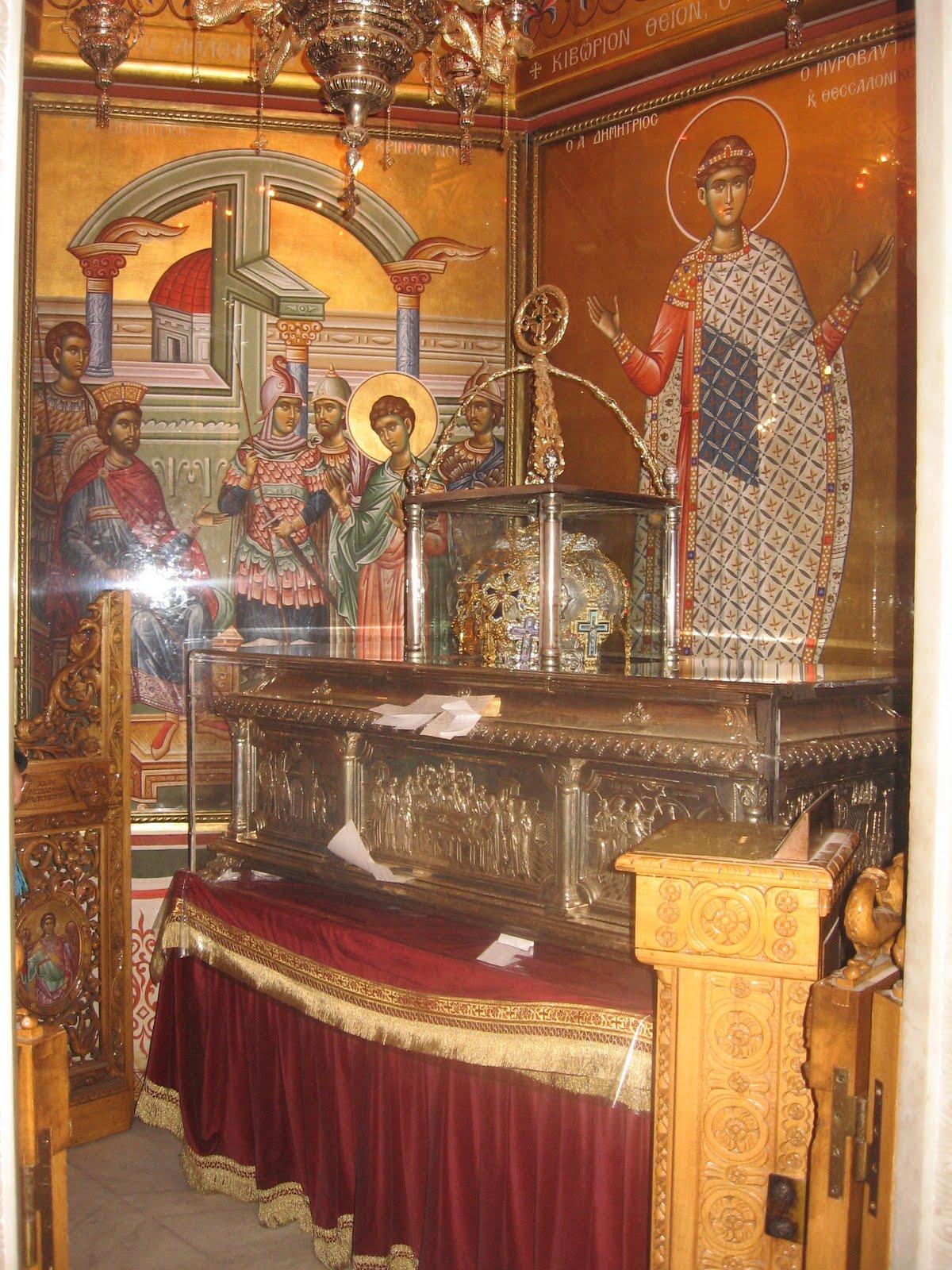 Sfintire Sf Dumitru Posta-172 - Basilica.ro  |Sf. Dumitru