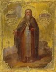 Sfantul Ioan Casian Romanul