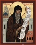 Sfantul Simeon Metafrast