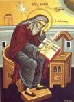 Sfântul Cuvios Isaac Sirul